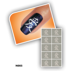 Nageltattoo - Chinese liefde